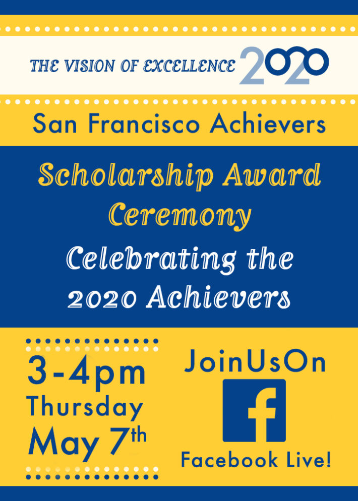 2020 Virtual Scholarship Award Ceremony